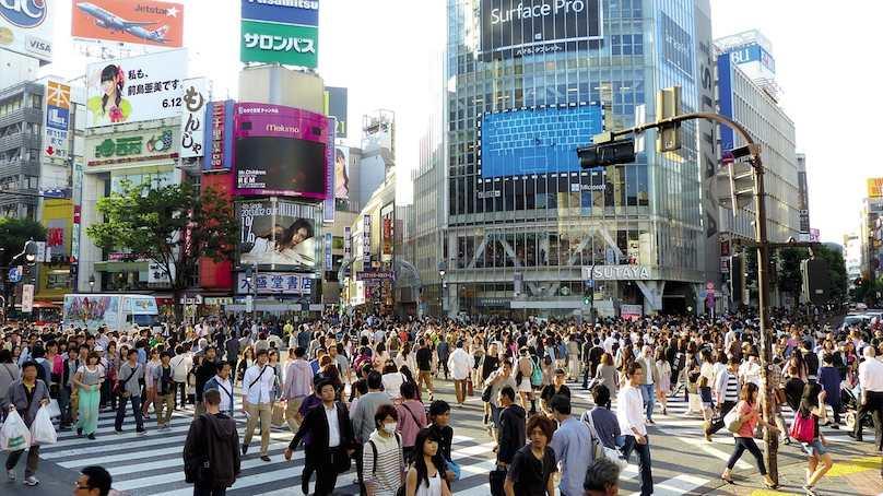 Tokio Shinbuya Urlaubsreise buchen