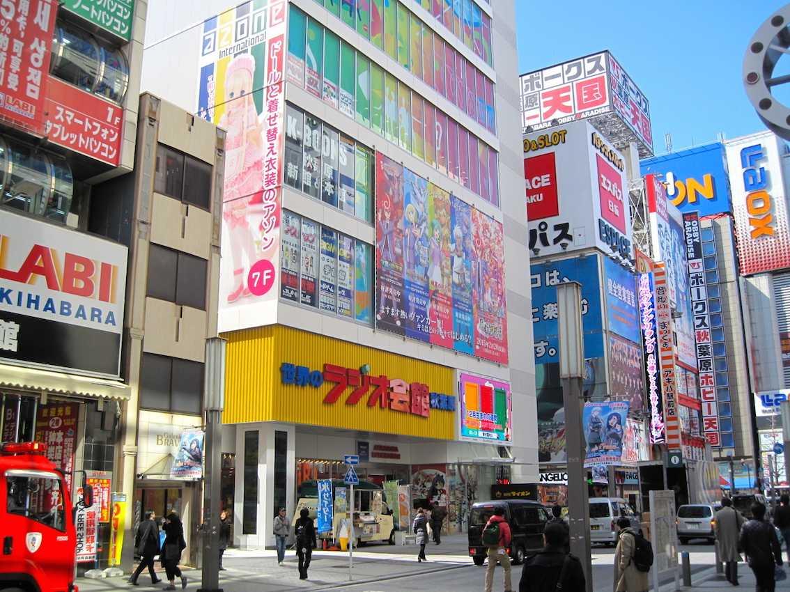 Urlaubsreise nach Japan günstig buchen