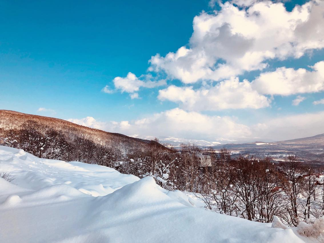 Skireise nach Niseko Japan buchen